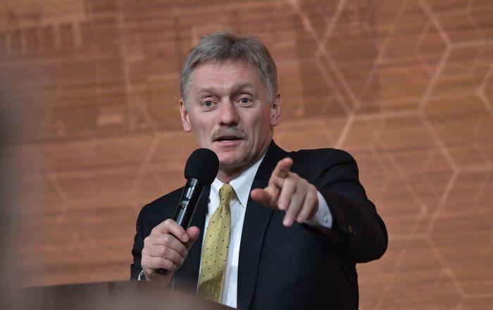 Peskov'dan azil yorumu: Rusya'nın 'baş şeytan' olarak kullanılmasına son verilmesini istiyoruz