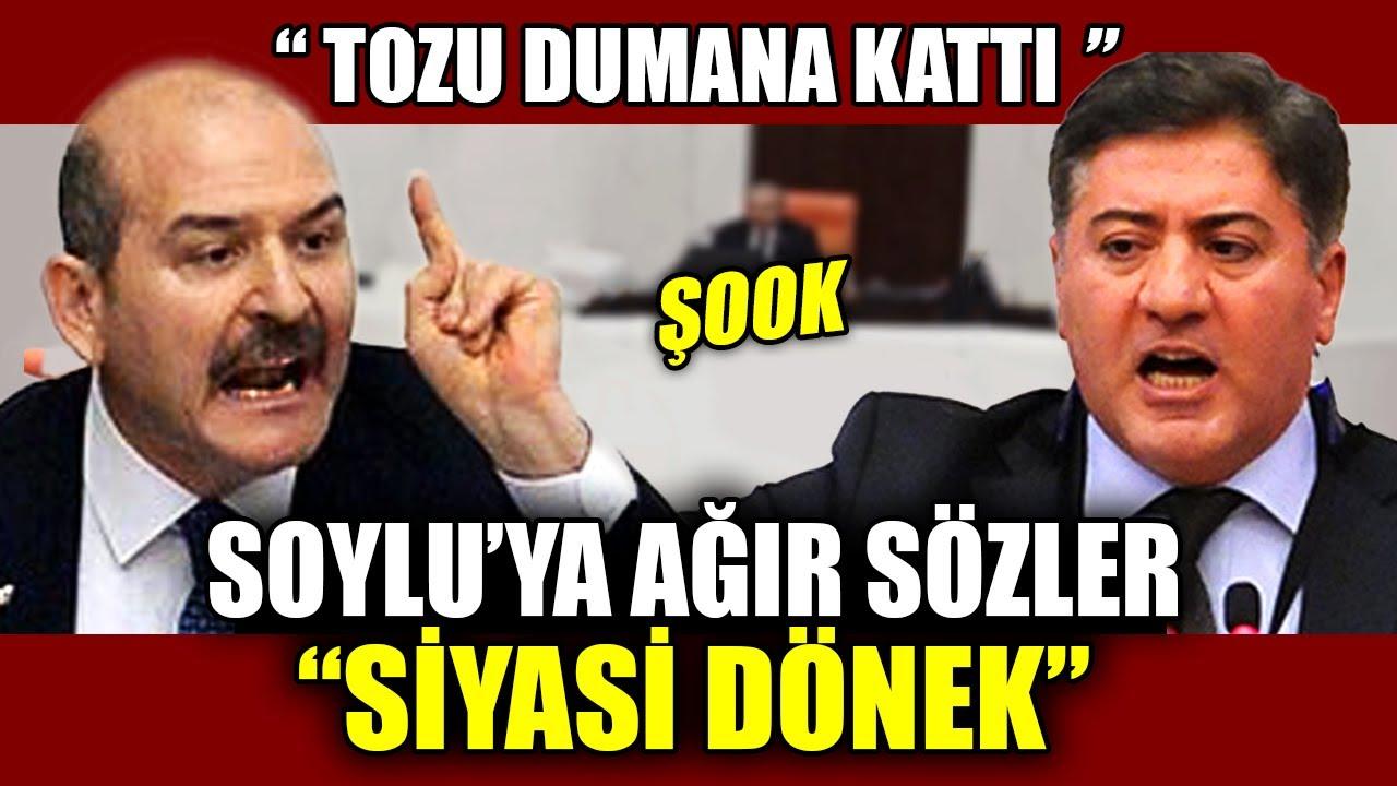 """CHP'li Murat Emir: Süleyman Soylu """"Siyasi Dönek"""""""