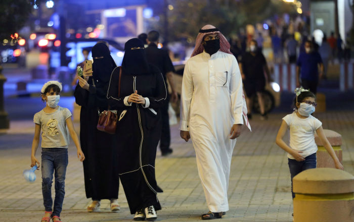 'ABD'li diplomatlar, koronavirüs nedeniyle Suudi Arabistan'dan ayrılıyor'