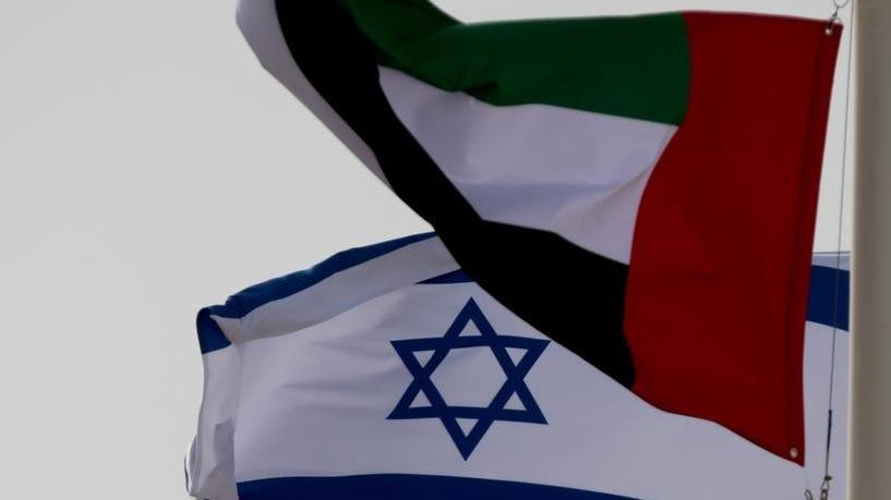 Selin vurduğu İsrail'de yüzlerce kişi tahliye edildi