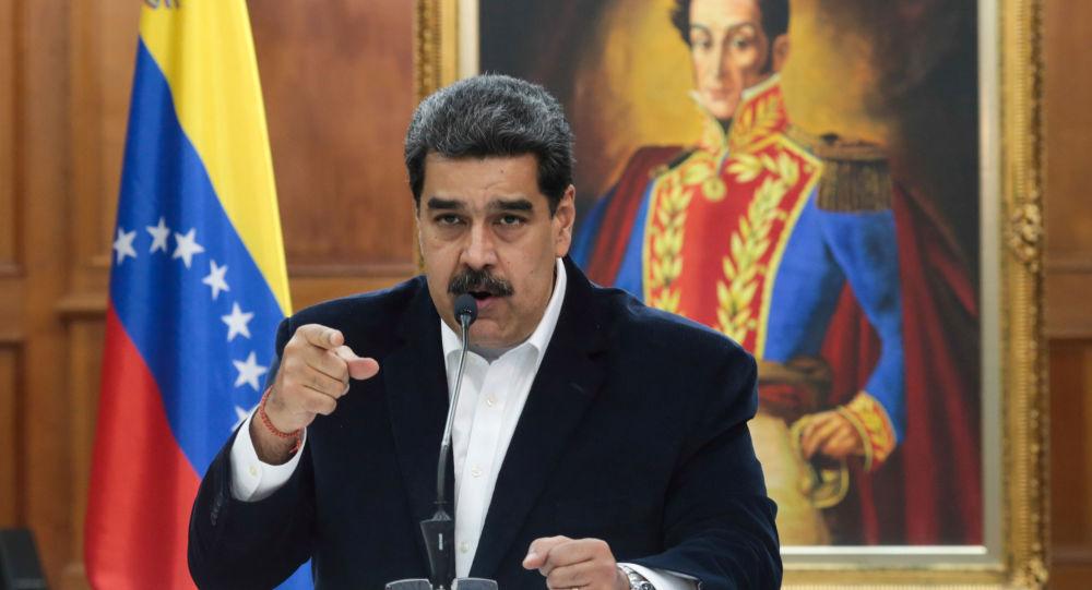 ABD seçimini kaybetmesini hileden bilen Trump yönetimi, Venezüella seçimine 'sahtekarlık' dedi: 'Bir zombi konuştu'
