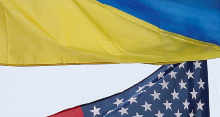 Beyaz Saray, Ukrayna'ya yönelik 100 milyon dolarlık askeri yardımı askıya aldı