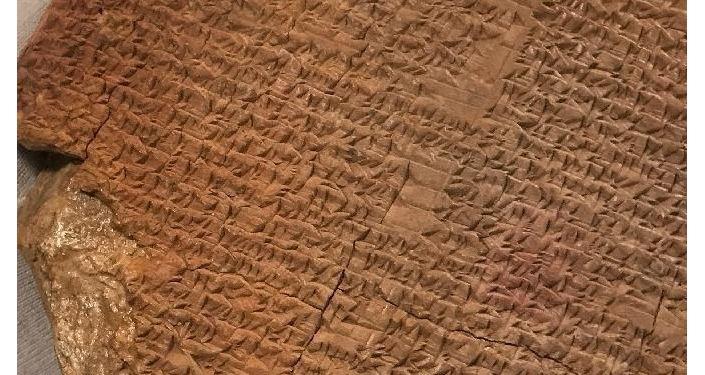 Gılgamış Destanı Rüya Tableti, Mezopotamya'ya geri dönebilir