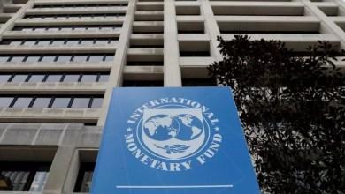 صورة ورد الآن .. خبر سار من صندوق النقد الدولي بشأن ديون اليمن الخارجية
