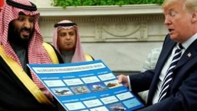 Photo of أمريكا تثني السعودية عن وقف حرب اليمن بصفقة تسليح ضخمة
