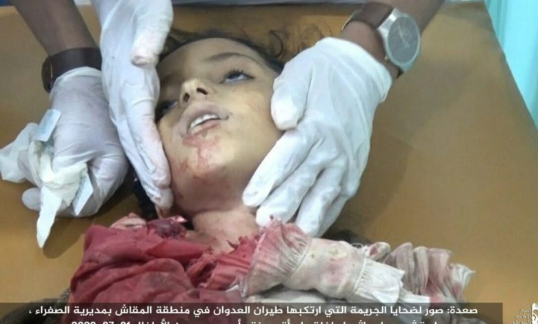 Photo of مؤسف ومحزن .. تساقط المدنيين يتواصل بضربات طيران التحالف (اسماء + صور)