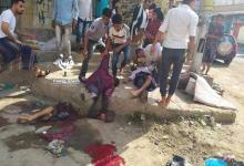Photo of الكشف عن المحصلة النهائية لضحايا اشتباكات بين عصابتين مسلحتين في تعز (اسماء)