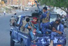 Photo of حملة امنية تداهم مطلوبين من مليشيا الامارات في جبل حبشي بتعز (تفاصيل)