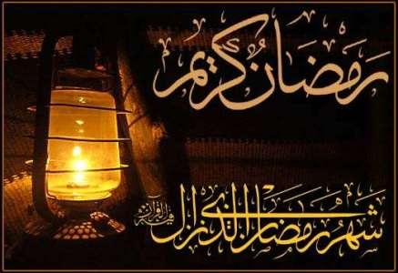 أفضل أدعية شهر رمضان الكريم