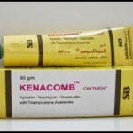 كيناكومب Kenacomb كريم لعلاج التسلخات الجلدية وعلاج الاكزيما