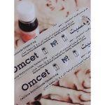 حبوب اومسيت Omcet معالج للحكة و حساسية الانف والجلد