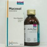 ميوكوسول Mucosol لعلاج الكحة المصحوبة بالبلغم والمخاط