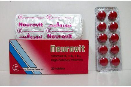 نيوروفيت لعلاج الام الاعصاب والروماتيزم وعلاج النحافة
