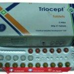 ترايوسيبت حبوب لمنع الحمل وكيفية الاستعمال