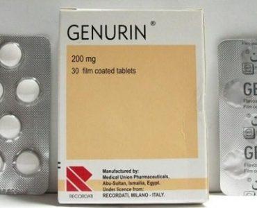دواء جينورين والجرعة الموصى بها وقت الاستخدام
