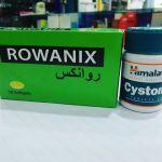 روانكس Rowanix لعلاج التهاب الاعصاب والمغص الكلوي ومدر للبول