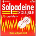 سولبادين فوار خافض للحرارة ومعالج للصداع والالام الاسنان