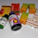 فيتامينات للشعر من الصيدلية لعلاج تساقط الشعر