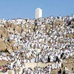 حملات الحج المجانية لغير السعوديين وشروط التسجيل في حملة الراجحي