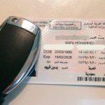 قيمة غرامة تاخير تجديد رخصة القيادة في السعودية