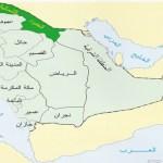 """خريطة السعودية الجغرافية والادارية والمناخية """" بالتفصيل """""""