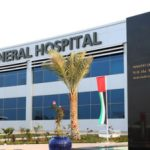 مستشفى خليفة ام القيوين و دور الروبوتات في العمليات الجراحية
