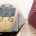 قطار الرياض الدمام الجديد