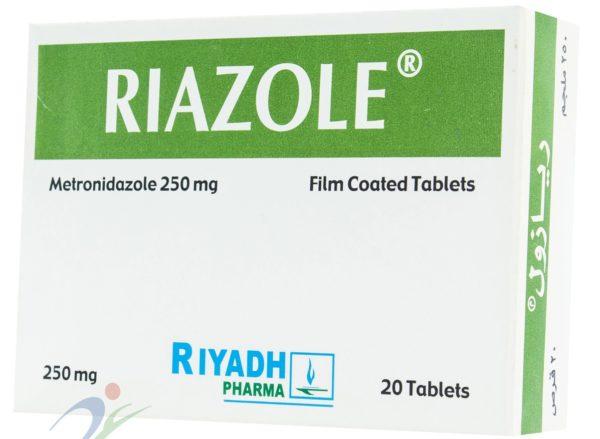 ريازول Riazole دواعي الاستعمال والاثار الجانبية