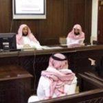نظام النفقه في السعوديه