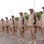 شروط القبول في الحرس الوطني بالمملكة