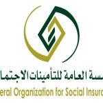 طريقة حساب معاش التقاعد التأمينات الاجتماعية