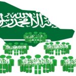 ارقام شركات سعوده بدون دوام بالرياض