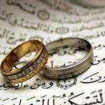 حل المشاكل الزوجية بالقران