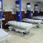 اسماء مستشفيات تامين تكافل الراجحي c