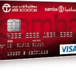 تجربتي مع بطاقة سامبا جرير للتسويق