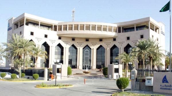 دليل الشركات السعودية الغرفة التجارية