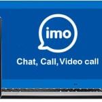 هل برنامج الايمو مراقب وكيف تعرف ان مكالماتك مراقبة ؟