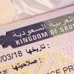استعلام عن تأشيرة زيارة عائلية تعرف على الخطوات