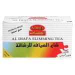 شاي الضيافه للرشاقه جابر القحطاني