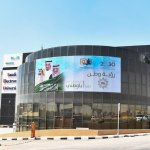 التقديم ع الجامعه الالكترونيه واهم الشروط الواجب توافرها