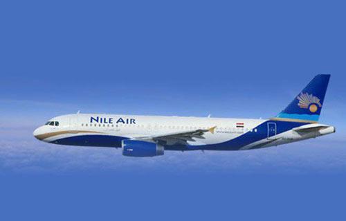 استعلام عن تذكرة طيران النيل برقم الحجز