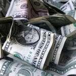 التقديم على قرض حسن واهم الشروط الواجب توافرها
