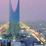 هل الفنادق تطلب عقد الزواج في السعودية