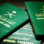 كم مدة استخراج جواز سفر سعودي بدل فاقد