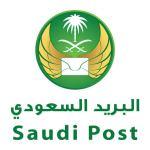 تغيير رقم الجوال في البريد السعودي
