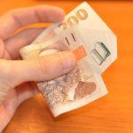 تفسير حلم رؤية النقود الورقية في المنام