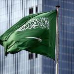 كلمات عن الوطن السعودي