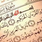 تجربتي مع قراءة سورة يس سبع مرات