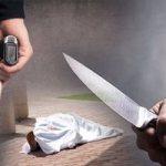 تفسير حلم القتل بالرصاص في المنام لابن سيرين