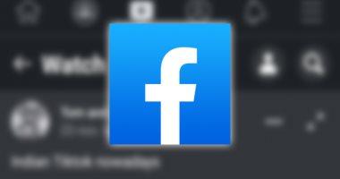 أسماء صفحات فيس بوك ثقافية